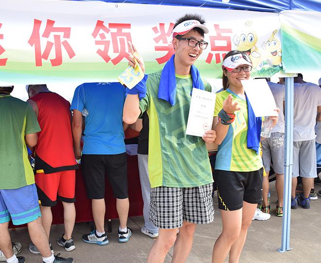 第二届江门健走马拉松大赛
