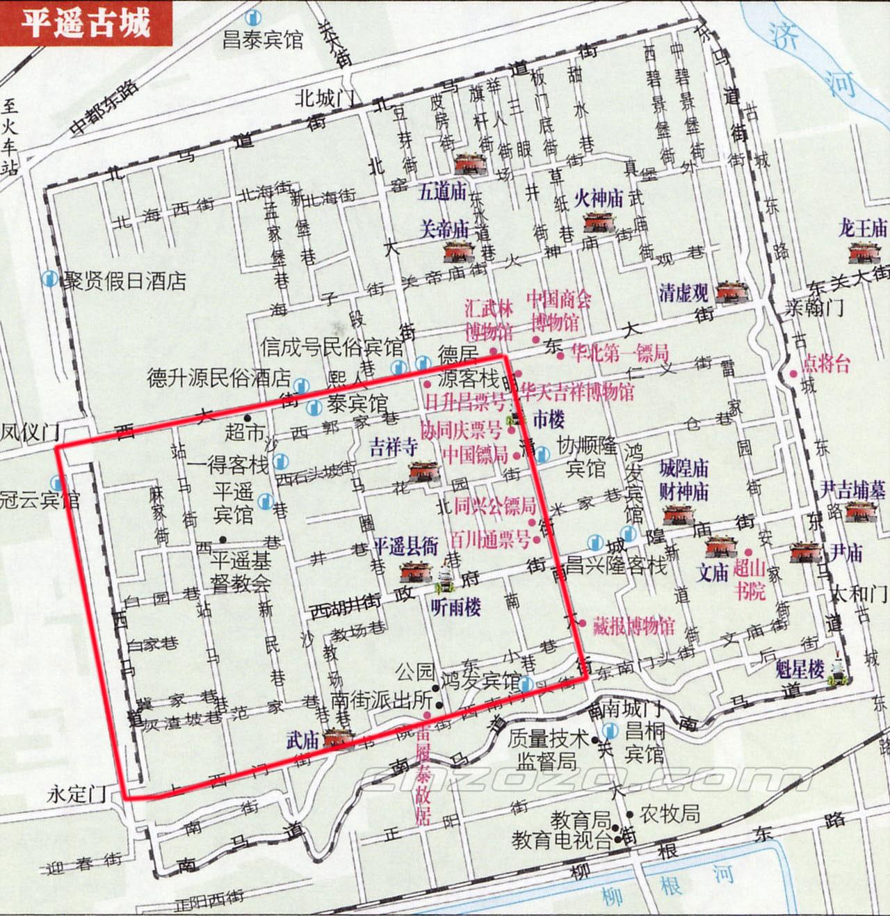 平遥古城旅游地图.jpg