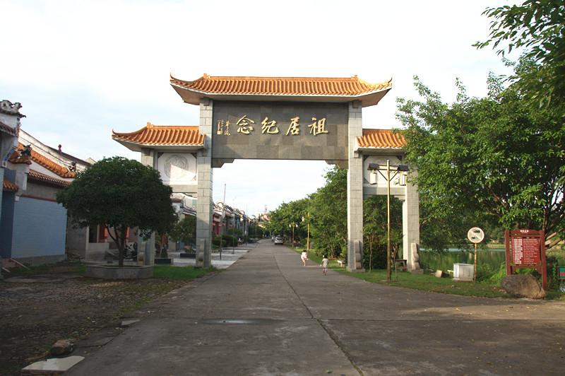 南雄市珠玑古巷