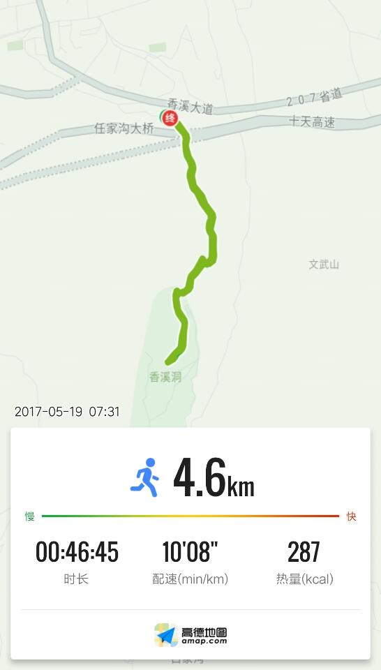 加之2017年5月19日起,由原香溪洞风景区更名香溪公园实行免费开放后