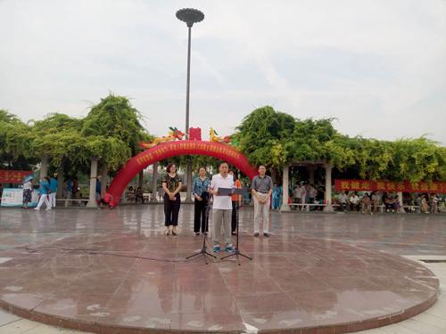 """汇健走,乐举办洛阳市吉利区无限""""万步有约""""价位健主题别墅顺德图片"""