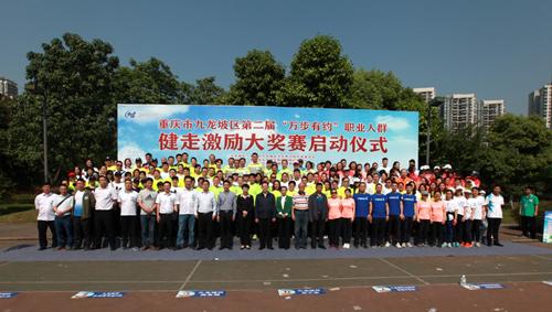 重庆市九龙坡区十大职业技术机构盘点_教育指南_百度教育攻略